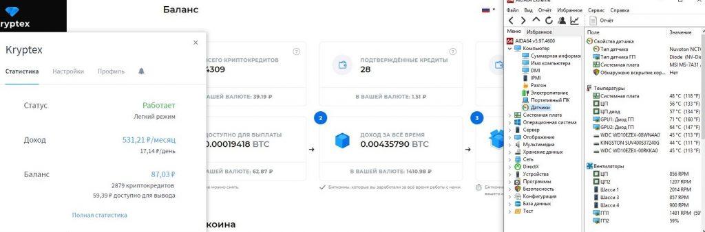 Вызов принят: Заработать 1 Litecoin используя краны криптовалют.