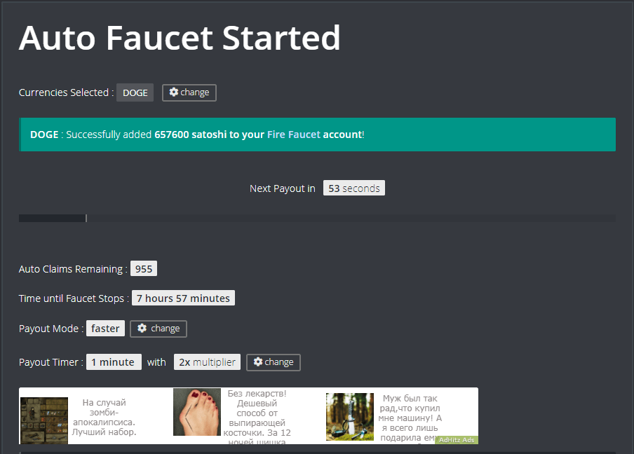 FireFaucet Claim