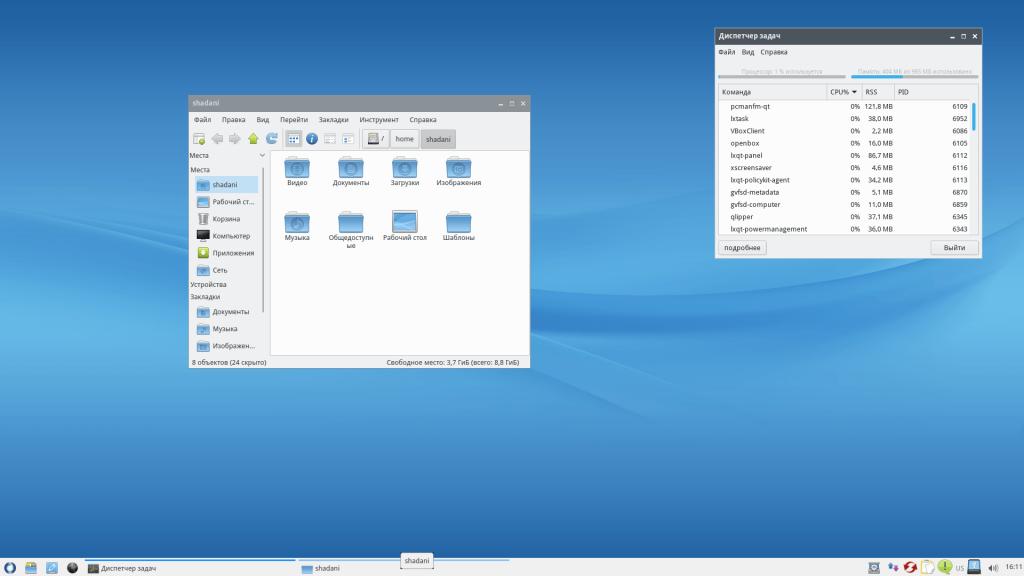 Rosa linux с оболочкой LXQT