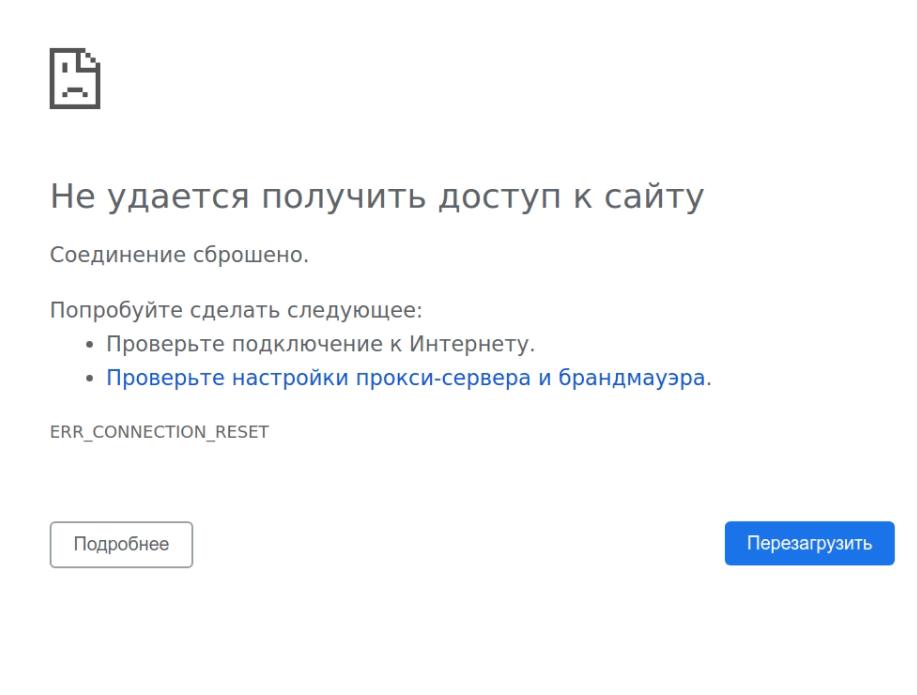 Cryptonator error