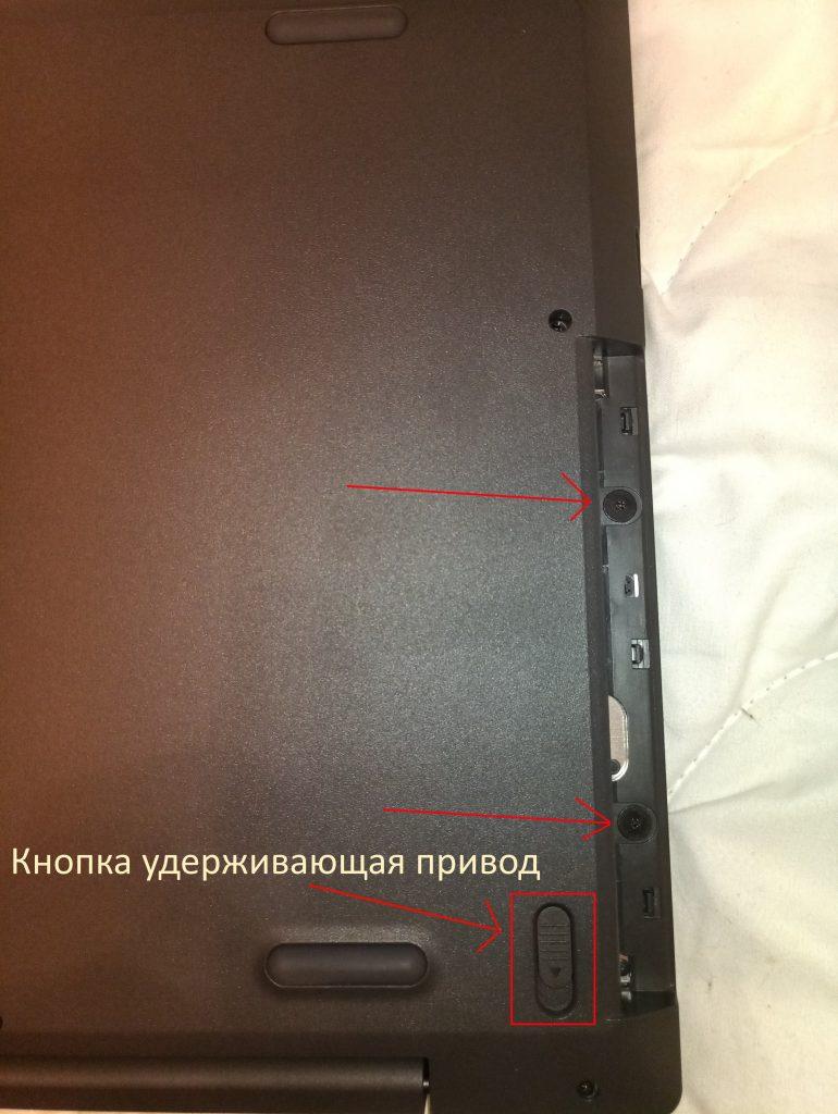 Lenovo V330-15IKB
