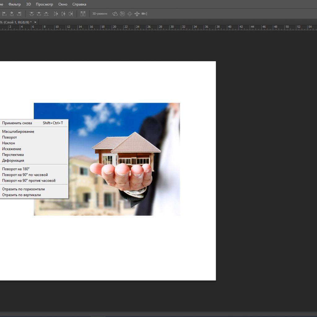 Как создать шаблон в Photoshop для поста Instagram