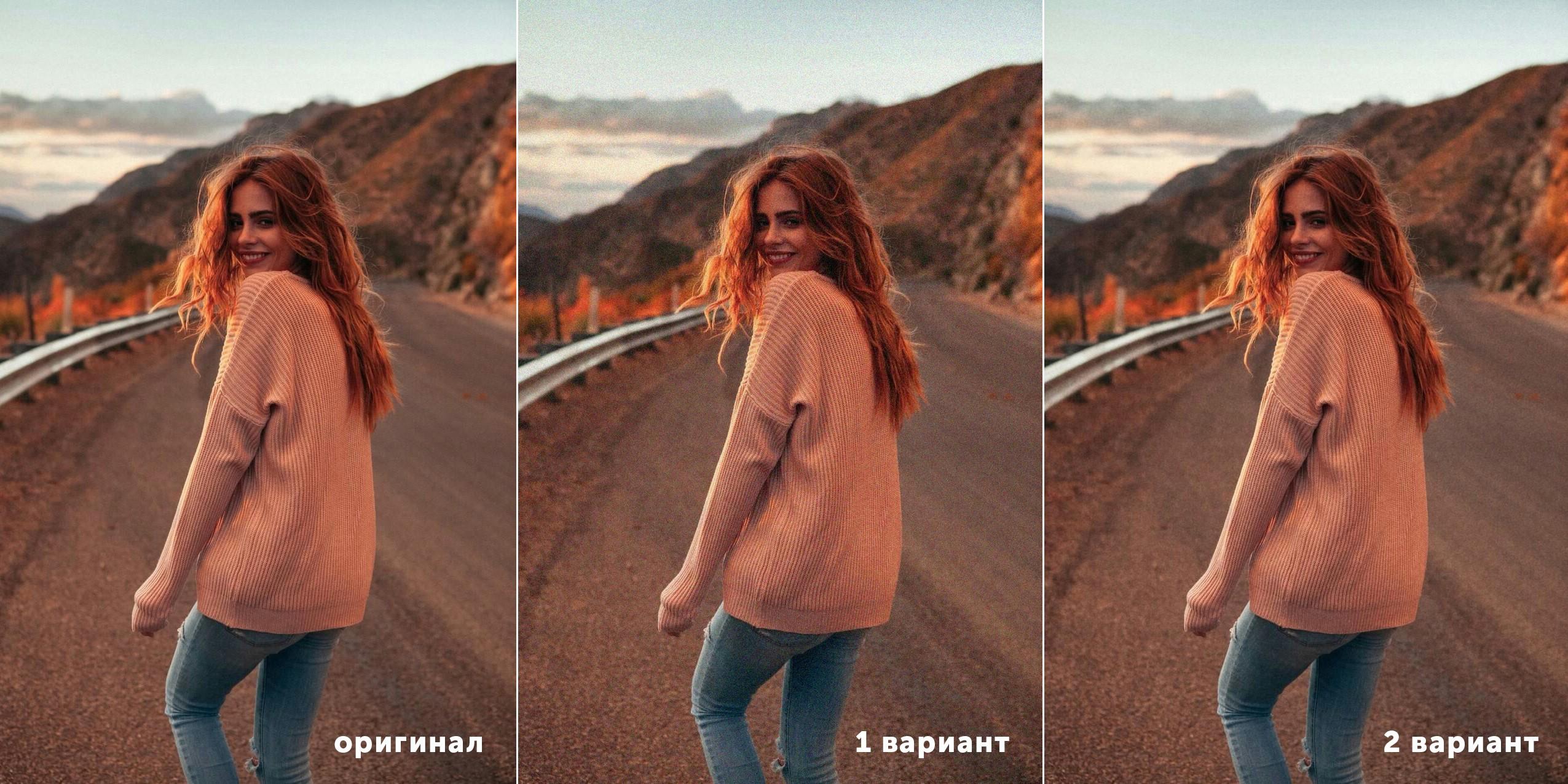 Как добавить зернистость на фотографию в Photoshop