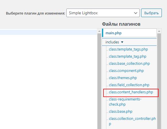 Webp add simplelightbox