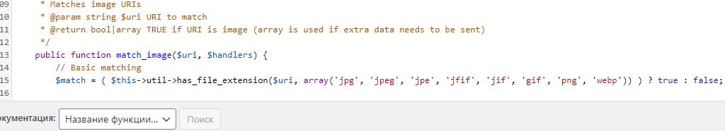 Webp simple lightbox code