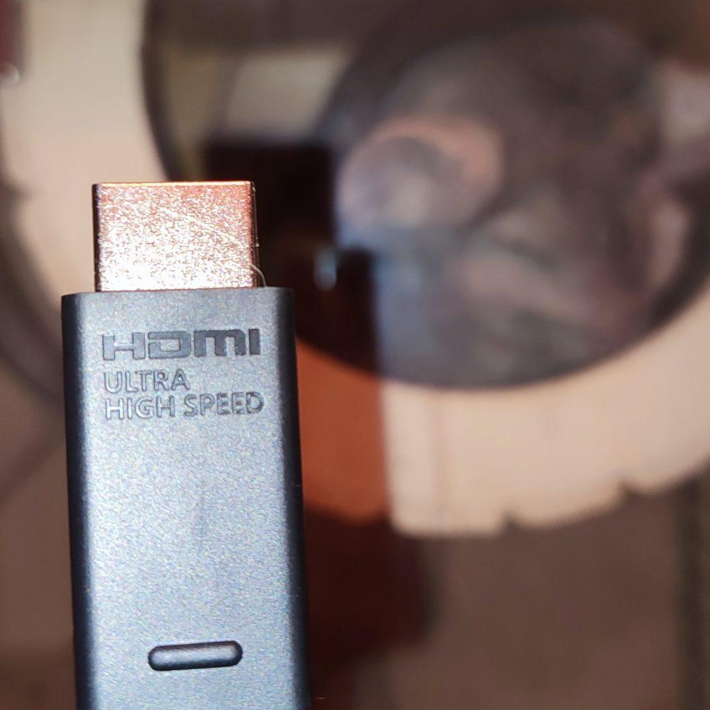 HDMI 2.1 UHS